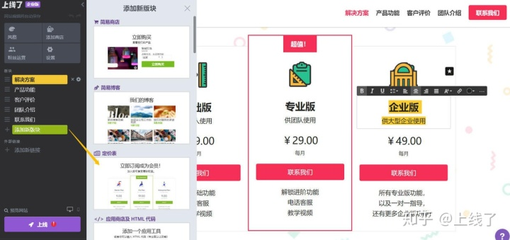 企业网站源码手机电脑_手机团购网站源码 (https://www.oilcn.net.cn/) 网站运营 第9张