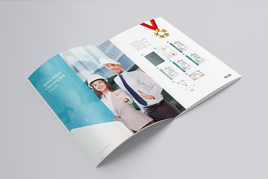 好的画册设计是什么样的?营销目的如何表达出来的