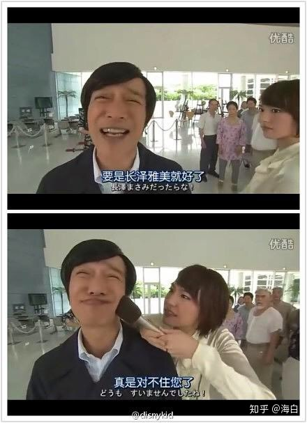 「39 有什么搞笑日本电视剧」有什么搞笑的日本电视剧