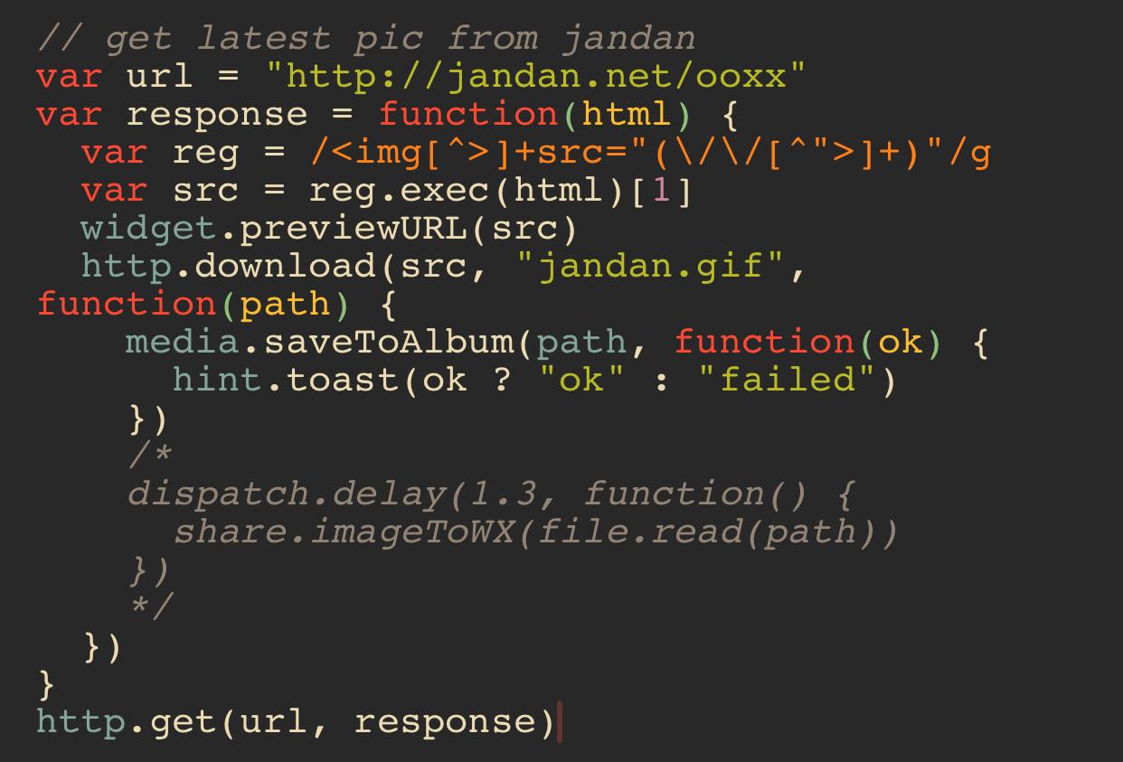 实现简易的代码编辑器