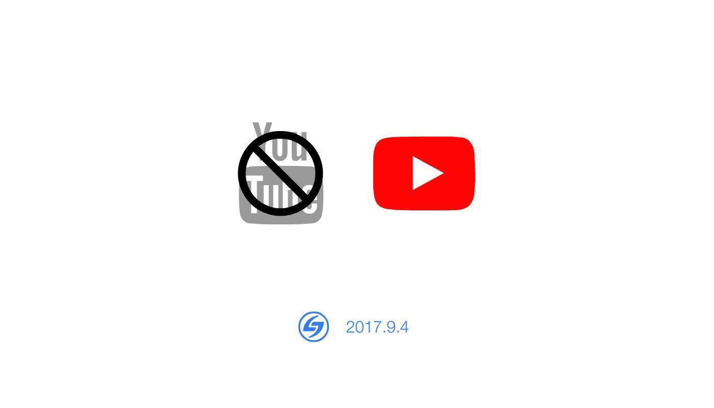 "YouTube 改版体现了""移动优先""设计的权威"