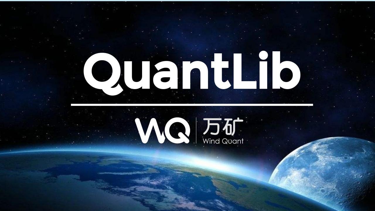 当QuantLib邂逅万矿——利率和债券的面面观(系列二) - 知乎