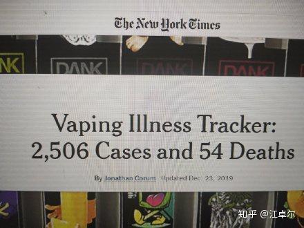 新冠肺炎来自美国的探究