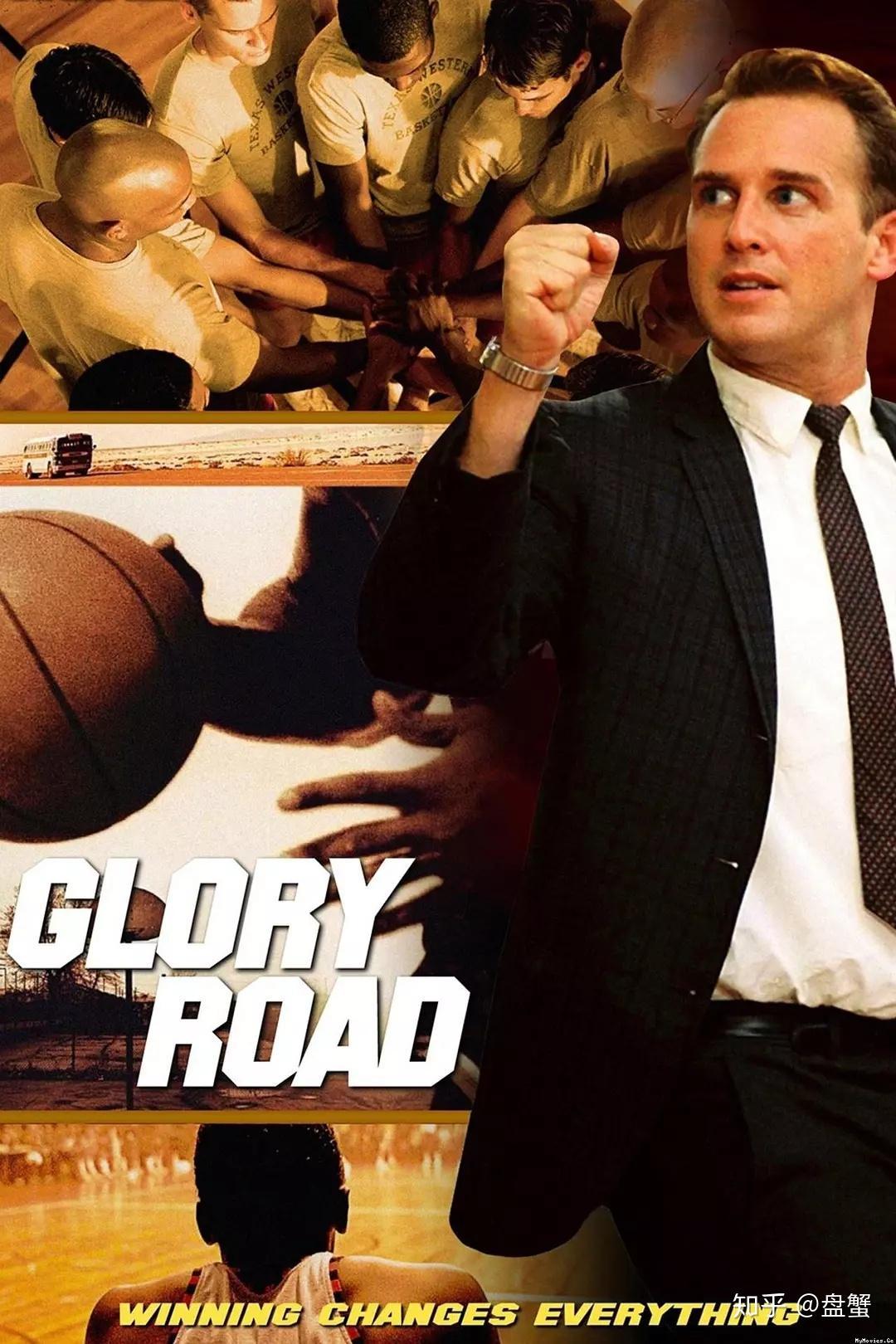 光荣之路_关于篮球的十大电影,超爱第3部 - 知乎