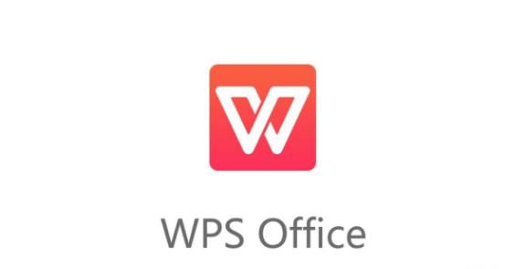 WPS Office 2019 For Linux个人版发布