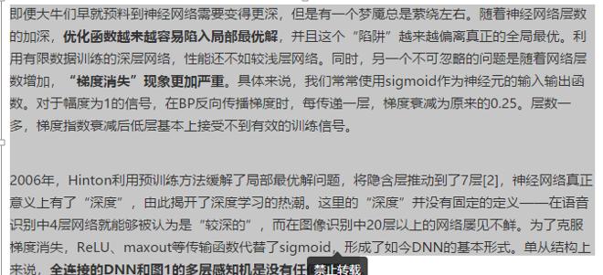 加速折旧法的优缺点_CNN RNN fast-RNN BP DNN KNN各自的适用场景和优缺点 markDY ? - 知乎