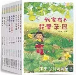 关于童话的图画_6—8岁孩子必读的30本书(含童话、科普、诗集、图画书...) - 知乎