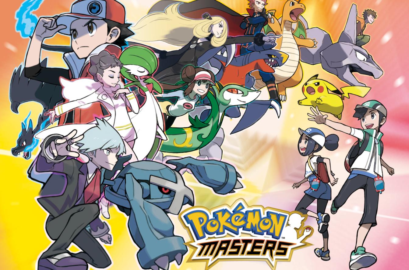 Pokemon Masters完全攻略!