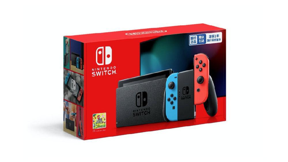 国行Nintendo Switch初步评测:可正常使用卡带和配件,支持微信注册