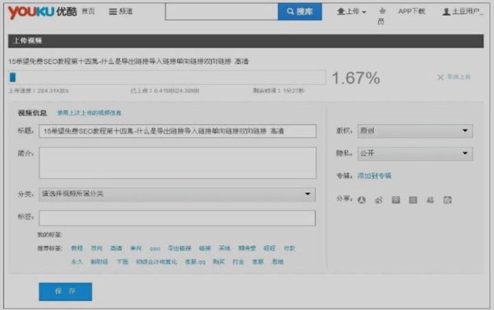 免费的seo工具 采集站怎做SEO|SEO如何处理采集内容(2)-U9SEO