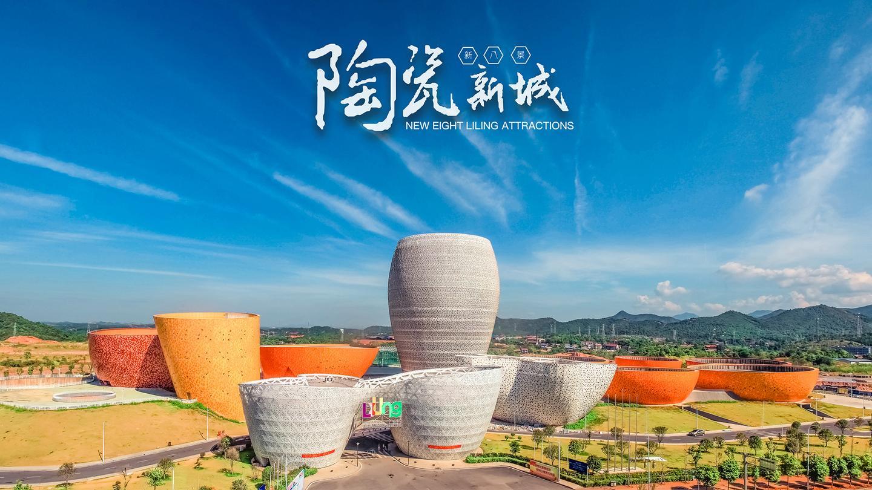 湖南醴陵釉下五彩瓷概况
