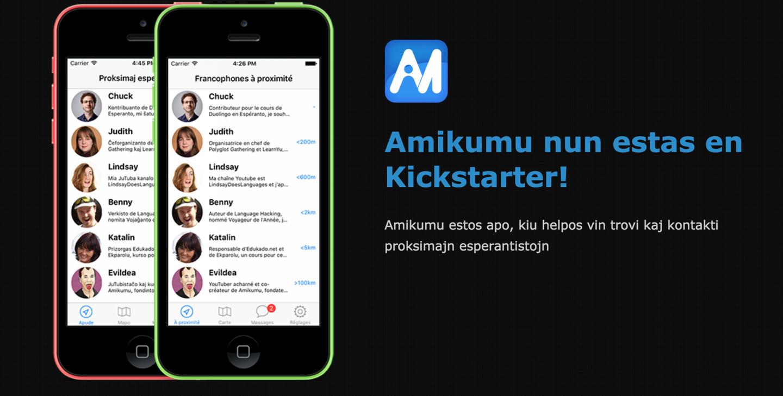 世界语社交APP-Amikumu帮你寻找附近的世界语朋友