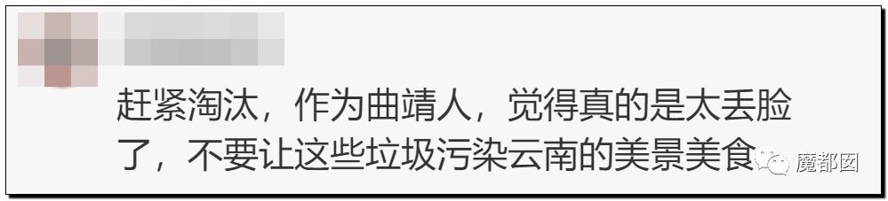 """震怒全网!云南导游骂游客""""你孩子没死就得购物""""引发爆议!35"""