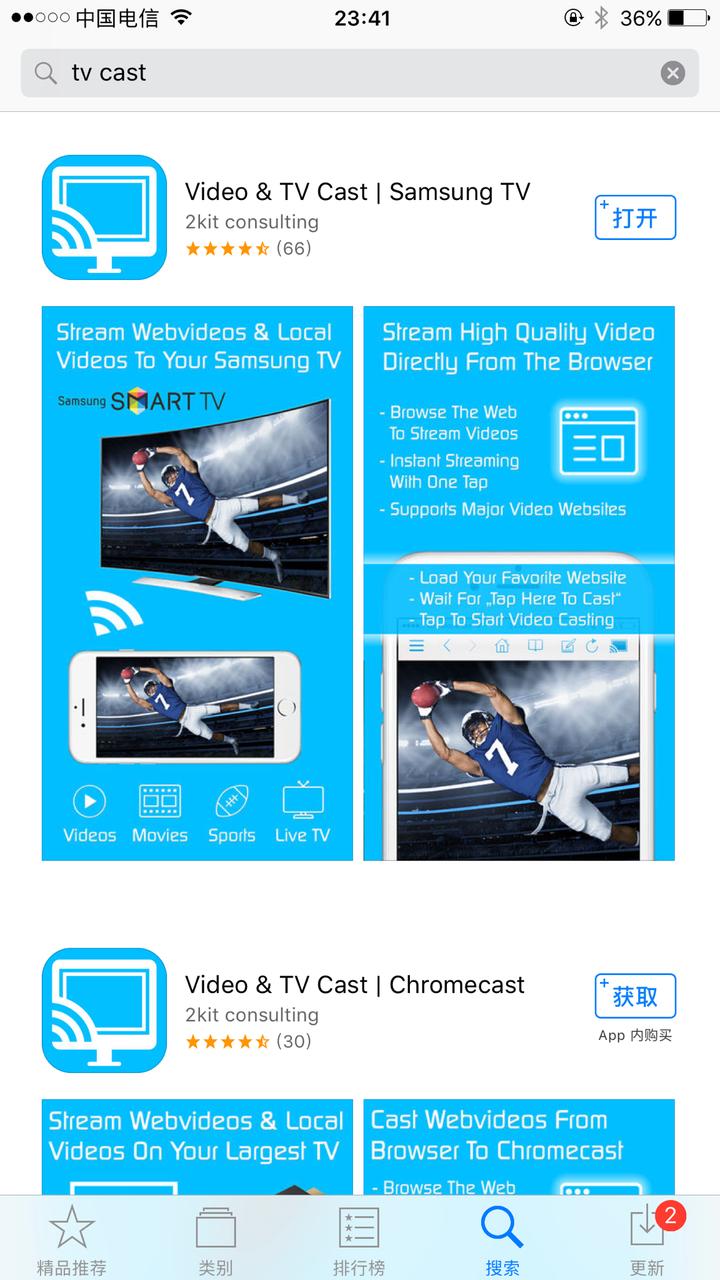 苹果手机上tv cast,这个app如何在三星电视中使用? - 知乎