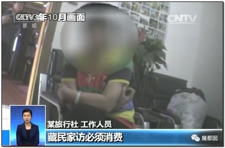 """震怒全网!云南导游骂游客""""你孩子没死就得购物""""引发爆议!101"""