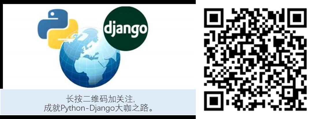 Django URL重定向的3种方法详解