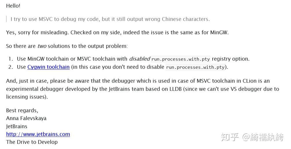 Clion 中 的乱码问题正确解决方案(来自官方技术支持)