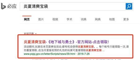 seo优化工具 百度云 页面SEO优化清单:巧妙运用SEMrush工具优化博客-U9SEO